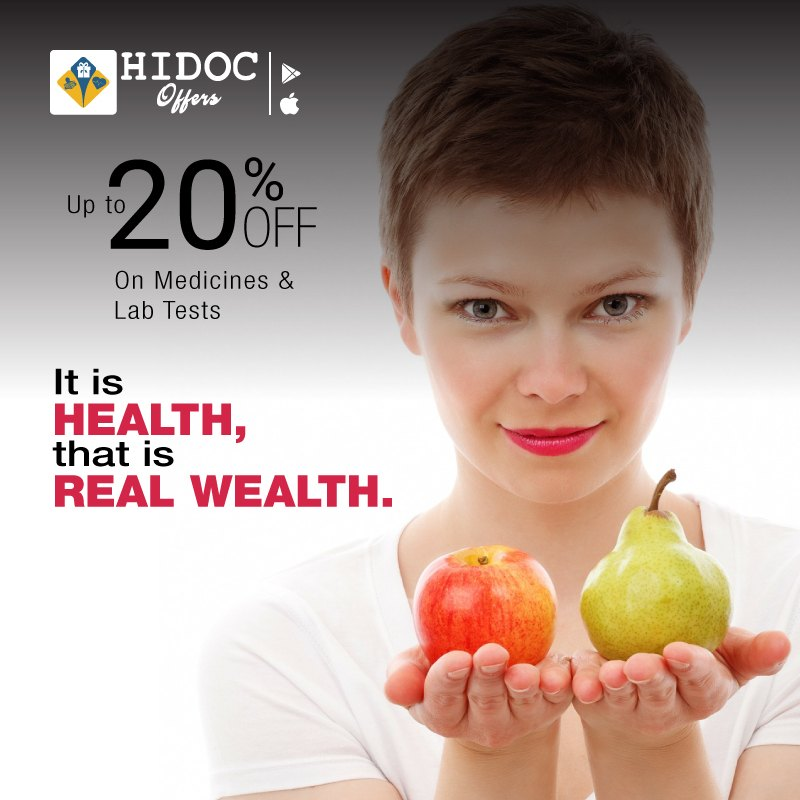 Health Tip - It is health, that is real wealth